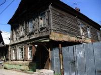 Samara, Mayakovsky st, house 82. Apartment house