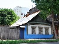 Самара, улица Маяковского, дом 26. индивидуальный дом