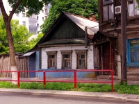 neighbour house: st. Mayakovsky, house 26. Private house