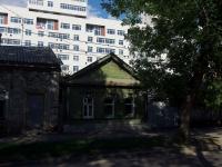 Самара, улица Маяковского, дом 42. индивидуальный дом