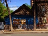 Samara, Mayakovsky st, house 80. Private house