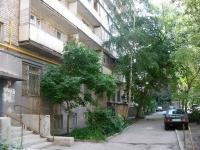 Самара, улица Мичурина, дом 6. многоквартирный дом