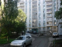 Samara, Michurin st, house 11. Apartment house
