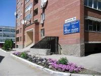 Samara, Michurin st, house 15А. Apartment house