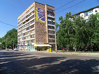 Samara, Michurin st, house 50. Apartment house