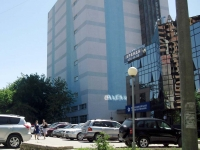 Samara, Michurin st, house 58А. office building