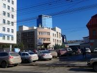 Самара, Мичурина ул, дом 25