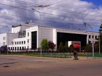 Самара, Мичурина ул, дом 98