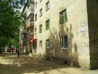 Samara, Michurin st, house 114. Apartment house