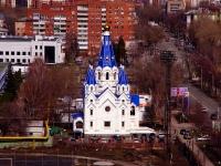 Samara, temple В честь рождения пресвятой Богородицы, Michurin st, house 98В