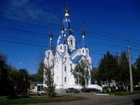 Самара, храм В честь рождения пресвятой Богородицы, улица Мичурина, дом 98В