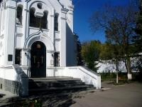 萨马拉市, 寺庙 В честь рождения пресвятой Богородицы, Michurin st, 房屋 98В