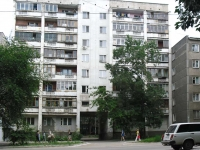 Samara, Michurin st, house 139Б. Apartment house