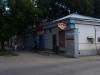 Самара, улица Мичурина, дом 1. магазин