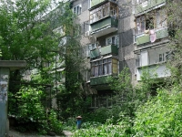 Samara, Michurin st, house 141А. Apartment house