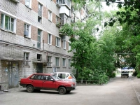 Samara, Michurin st, house 141. Apartment house with a store on the ground-floor