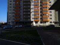 Самара, Мичурина ул, дом 152