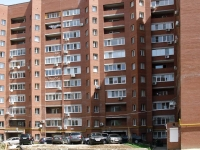 Samara, Michurin st, house 147Б. Apartment house