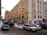 Самара, Мичурина ул, дом 23