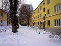 Samara, Michurin st, house 70. Apartment house