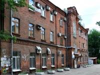 Samara, housing service ГУП Экология, Michurin st, house 74