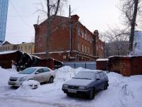 Самара, жилищно-комунальная контора ГУП Экология, улица Мичурина, дом 74