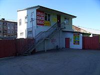 隔壁房屋: st. Michurin, 房屋 80 ЛИТ 1. 写字楼