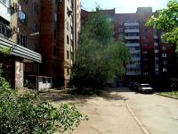 Самара, улица Мичурина, дом 112. многоквартирный дом
