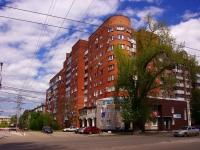 Samara, Michurin st, house 112. Apartment house
