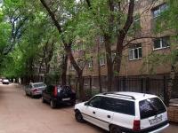 Samara, court Октябрьский районный суд г.Самара, Michurin st, house 125А
