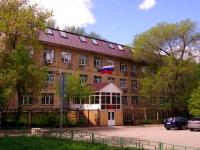 隔壁房屋: st. Michurin, 房屋 125А. 法院 Октябрьский районный суд г.Самара