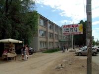 Самара, больница Городская больница №4, улица Мичурина, дом 125