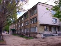 neighbour house: st. Michurin, house 125. hospital Городская больница №4