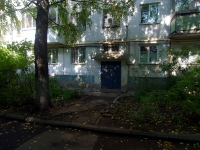 Samara, Michurin st, house 131. Apartment house