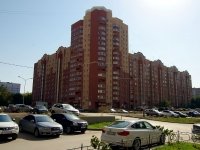 Самара, улица Мичурина, дом 147. многоквартирный дом