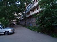 Самара, Мичурина ул, дом 6