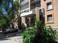 Самара, улица Мичурина, дом 17. многоквартирный дом