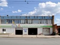 Самара, Мичурина ул, дом 27