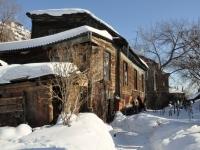 Самара, улица Молодогвардейская, дом 15. индивидуальный дом
