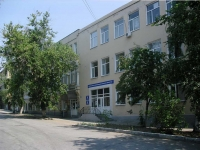 Samara, Molodogvardeyskaya st, house 33. office building
