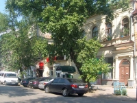 Samara, Molodogvardeyskaya st, house 43. Apartment house