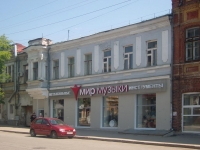 Samara, Molodogvardeyskaya st, house 61. Apartment house with a store on the ground-floor