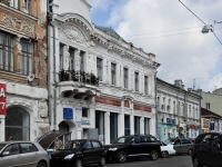 萨马拉市, 技术学校 Самарский техникум транспорта и коммуникаций, Molodogvardeyskaya st, 房屋 80