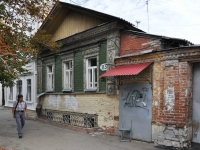 "Samara, beauty parlor ""Студия Ашера"", Molodogvardeyskaya st, house 83"