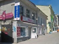 Самара, улица Молодогвардейская, дом 86. магазин