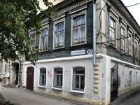Samara, Molodogvardeyskaya st, house 87. Apartment house