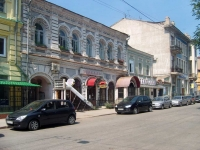 Samara, Molodogvardeyskaya st, house 90. Apartment house with a store on the ground-floor