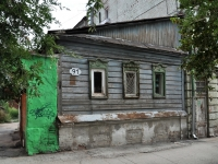 neighbour house: st. Molodogvardeyskaya, house 91. Private house
