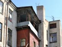 Самара, улица Молодогвардейская, дом 94. жилой дом с магазином