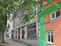 neighbour house: st. Molodogvardeyskaya, house 95. Apartment house